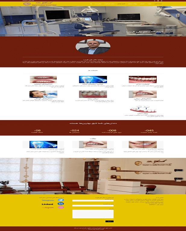 دکتر-علی-قریب-–-متخصص-دندانپزشکی-draligharib-min