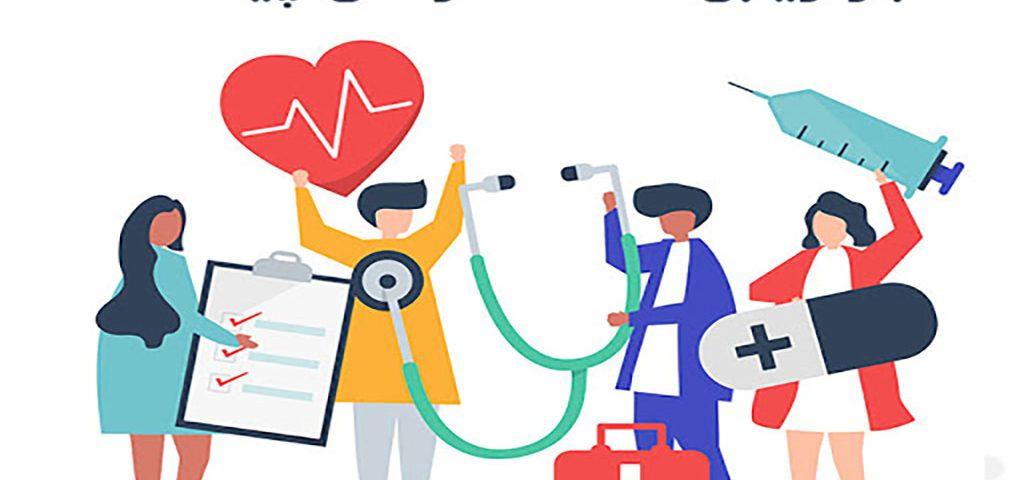 مارکتینگ-خدمات-درمانی